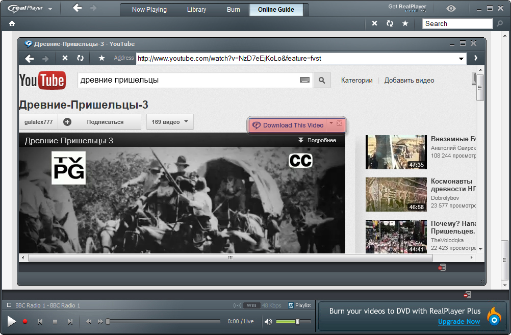 Realplayer in youtube