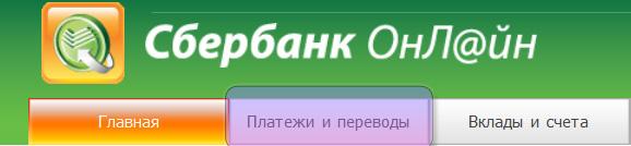 sberbank_coin