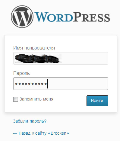 Вход в WordPress