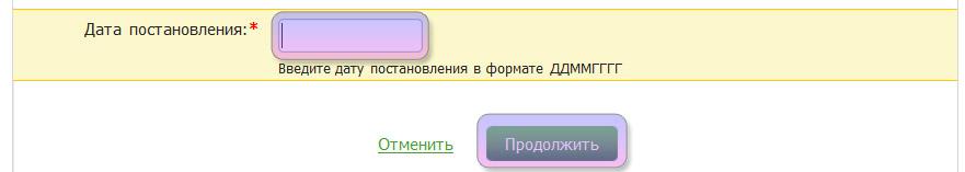 sberbank_date