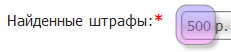 sberbank_shtraf