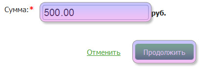 sberbank_next
