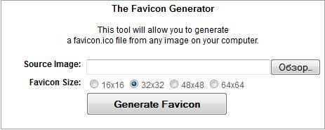 favicon.co.uk