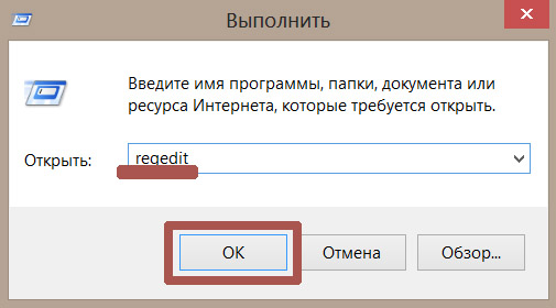 start_regedit