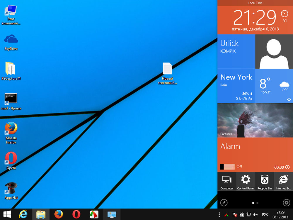 Windows 9 Skin Pack