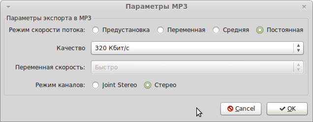 Звук в MP3