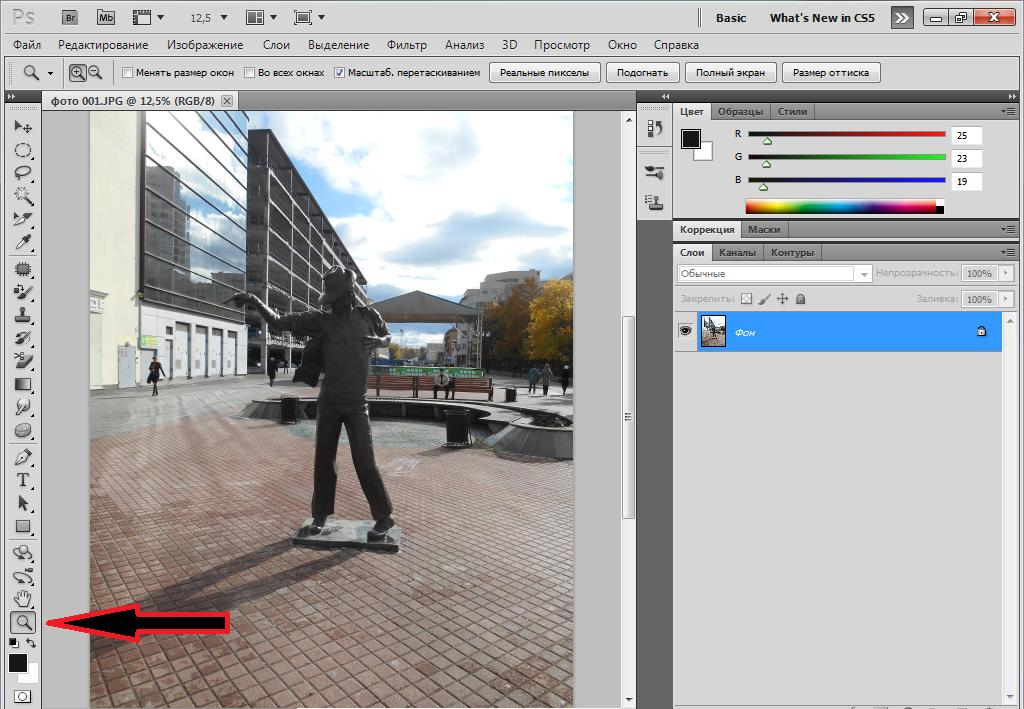 Photoshop: delete shadows
