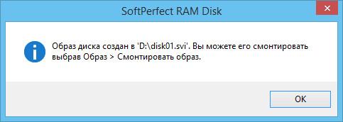 SoftPerfect