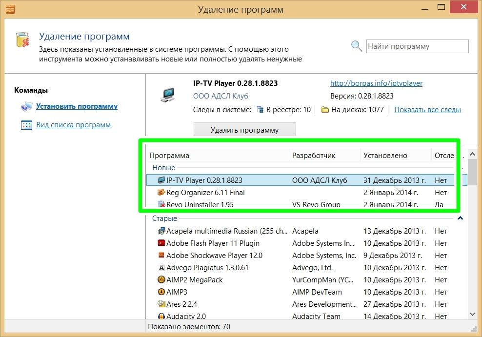 Регистрационный Ключ Reg Organizer