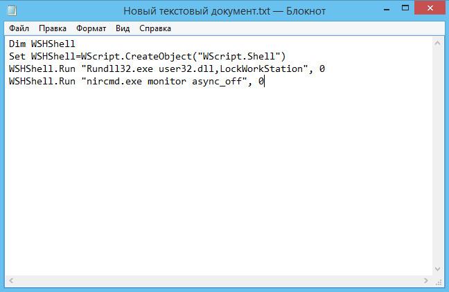 Скачать архив с примерами: http://scriptcodingru/2013/06/20/funktcii-vbs/ рассмотрены функции vbs сценариев для