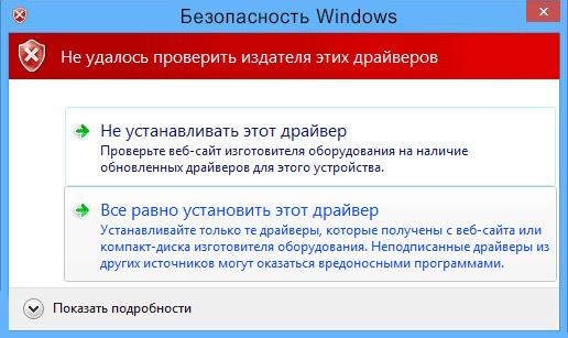 базовый видеоадаптер майкрософт windows 8.1 скачать драйвер