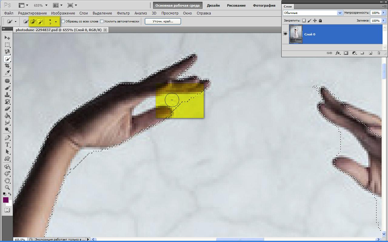 Как сделать рисунок фотографию в фотошопе