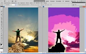 Как сделать для фото другой фон