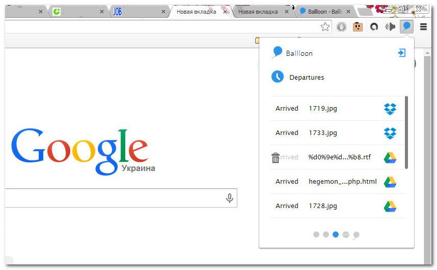 гугл диск картинки