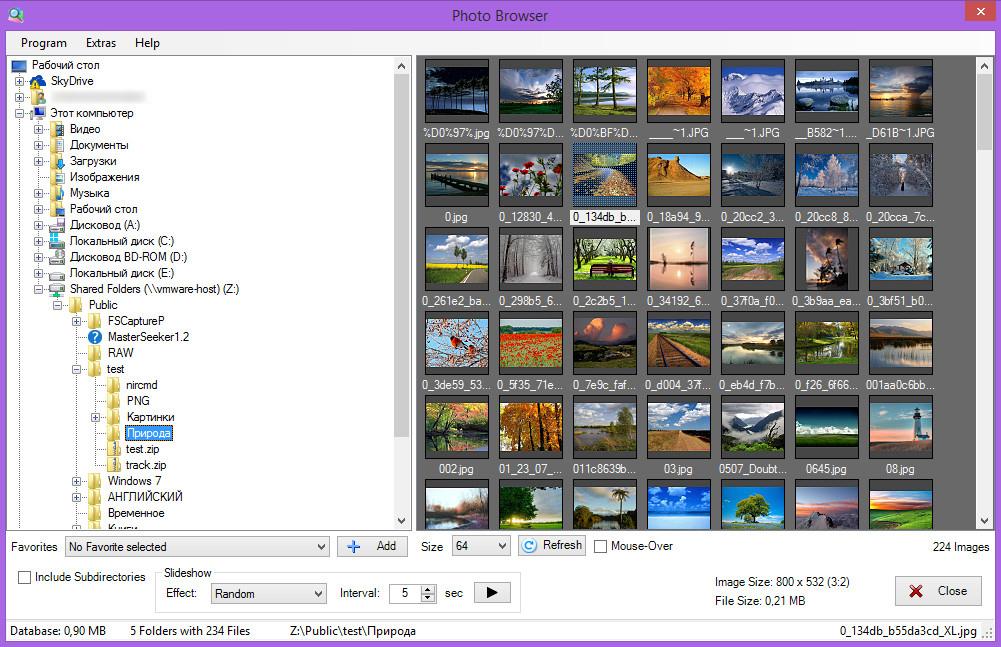 программа для просмотра фото в формате Raw - фото 7