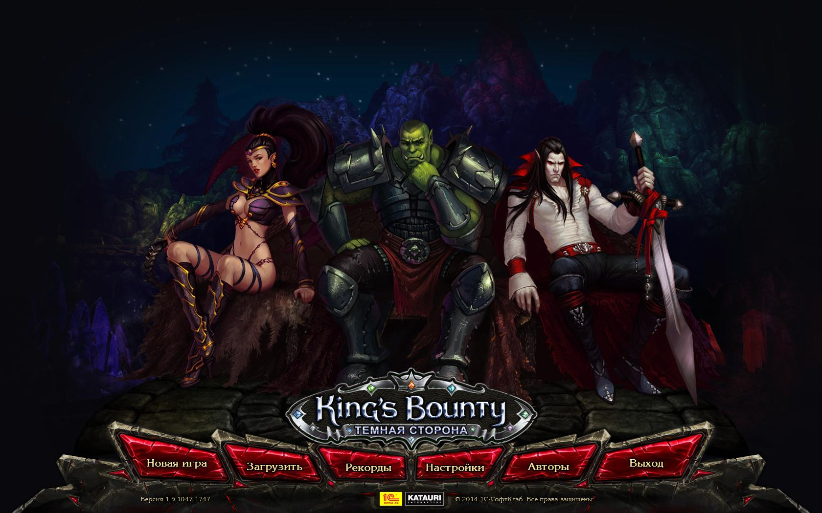 King's bounty nude mod sexy pics
