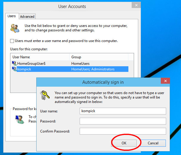 Ввести ваш действующий пароль