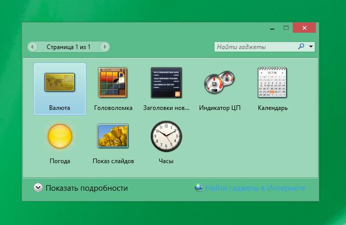 Программы девайсы для windows 10