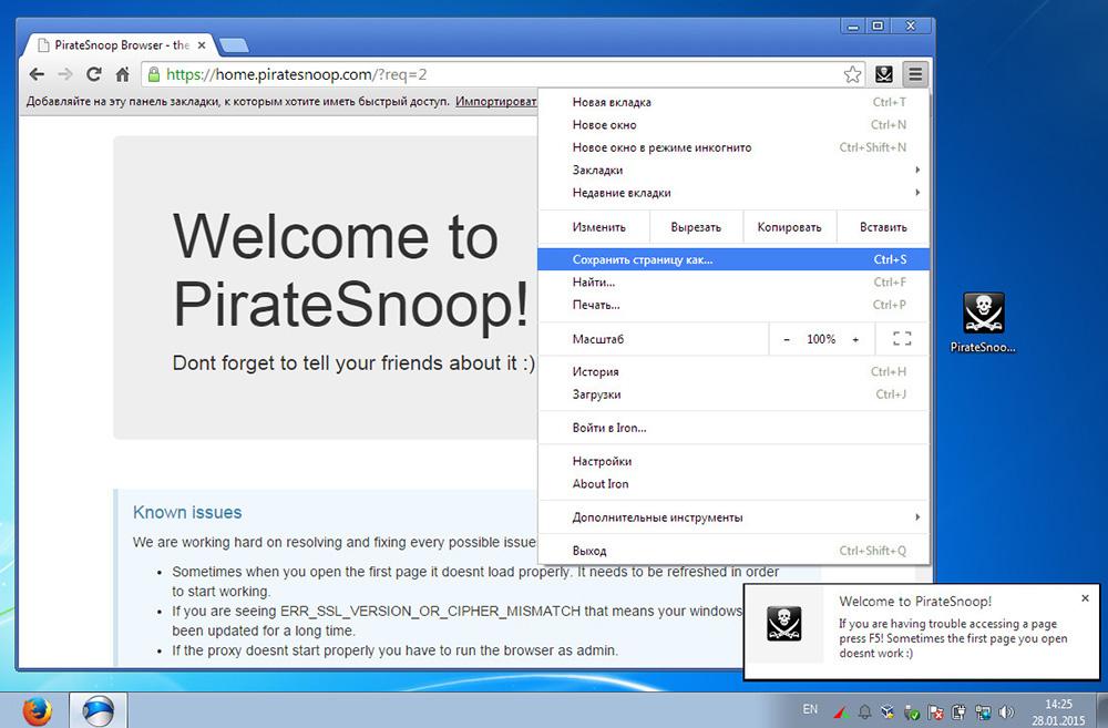 PirateSnoop