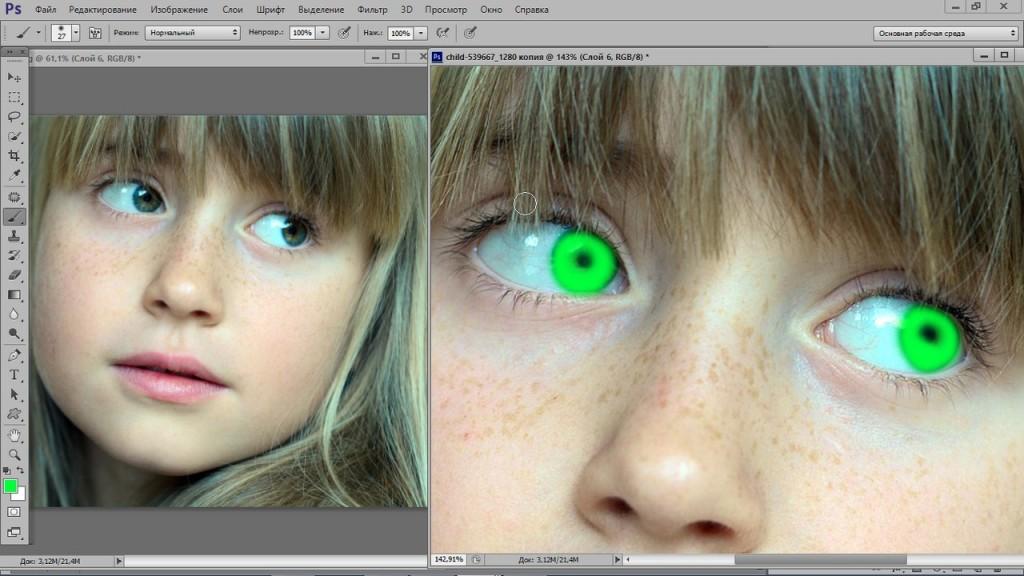 Как сделать блестящую кожу фотошоп