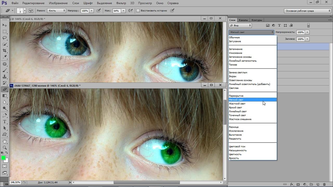 Как сделать светящийся глаз в фотошопе