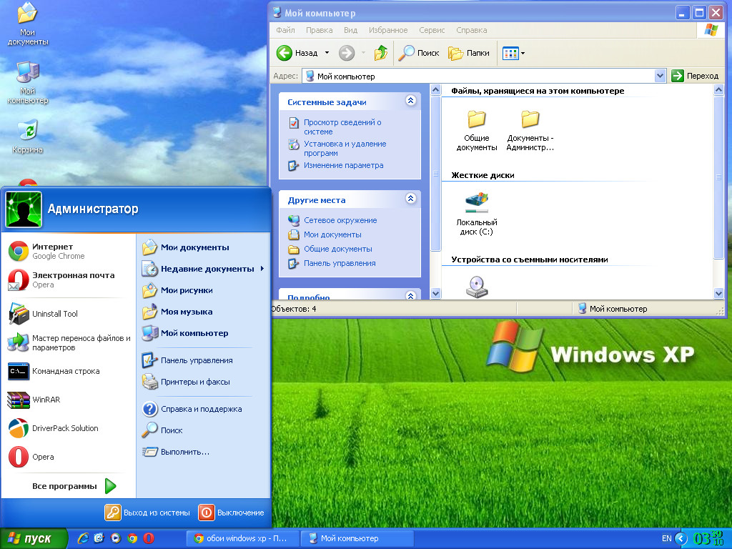 первое знакомство с microsoft windows xp