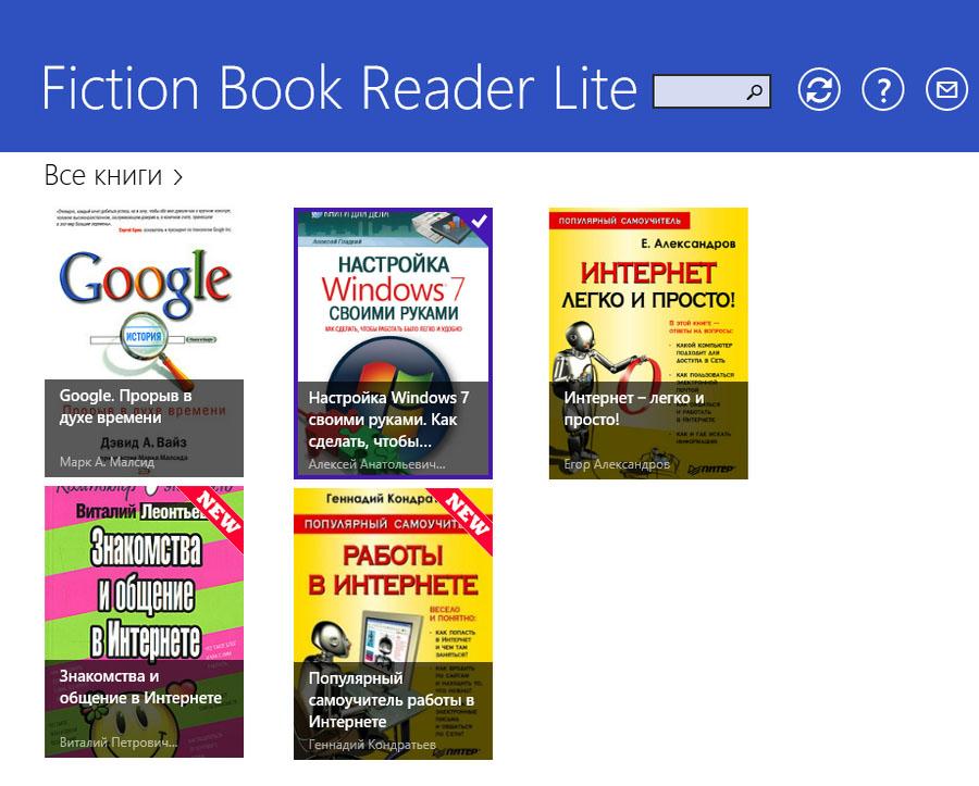 И fb2 и epub это форматы электронных книг