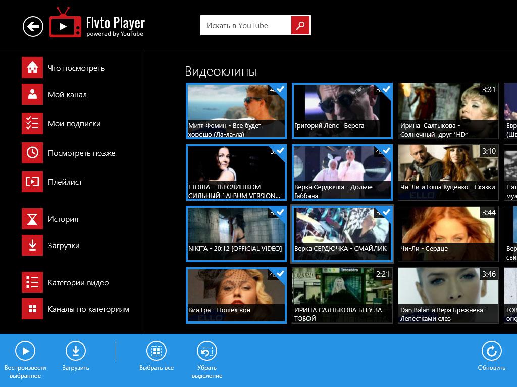 svobodnoe-video-pornografii