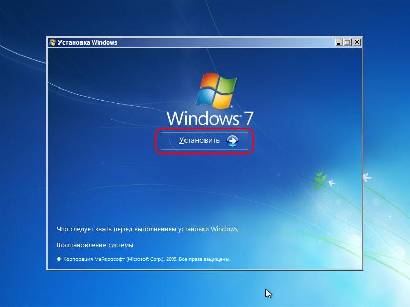 Как сделать выбор версии установки windows 7