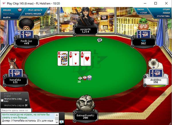 Онлайн Игры Покер Бесплатно Без Регистрации