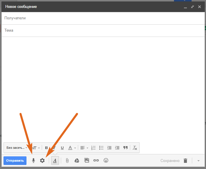 Email Dictation