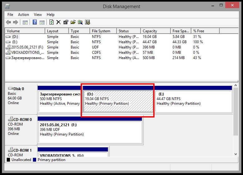 Windows Disk Manadger