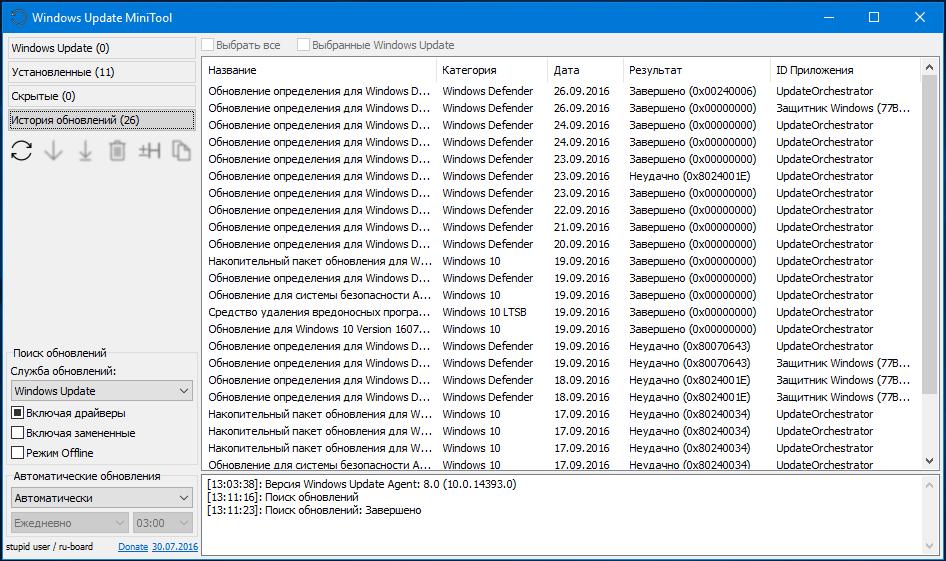 Windows Uрdate MiniTool