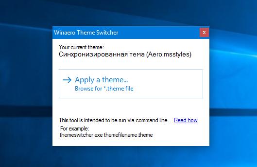 Winaero Theme Switcher