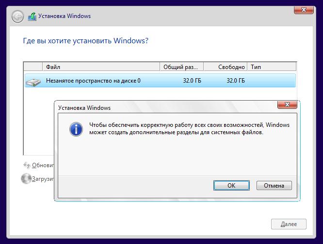 Как создать раздел в неразмеченной области windows xp - Urbiznes.ru