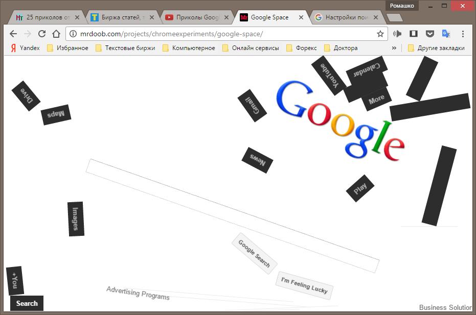 Плавающий Google