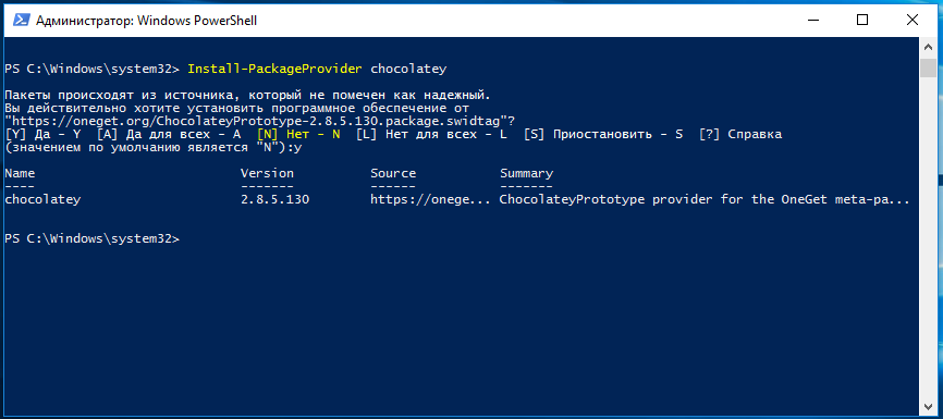 Install-PackageProvider chocolatey