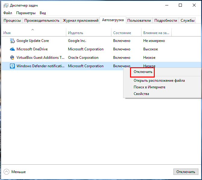 Windows Defender Notification icon