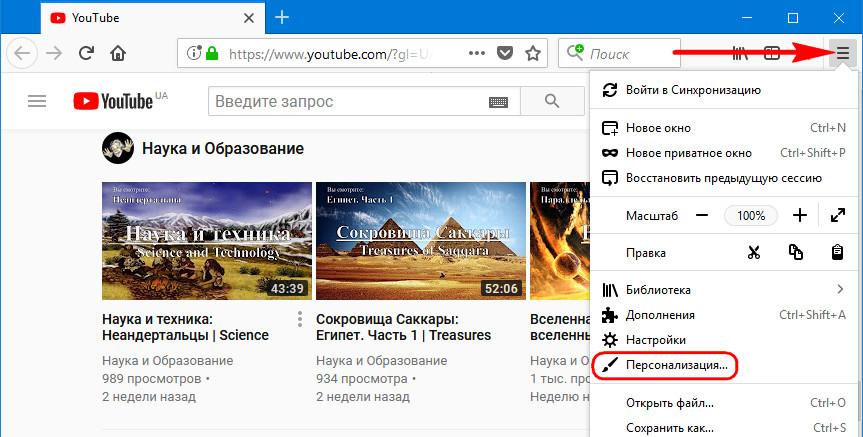 Youtube каналы миллионники