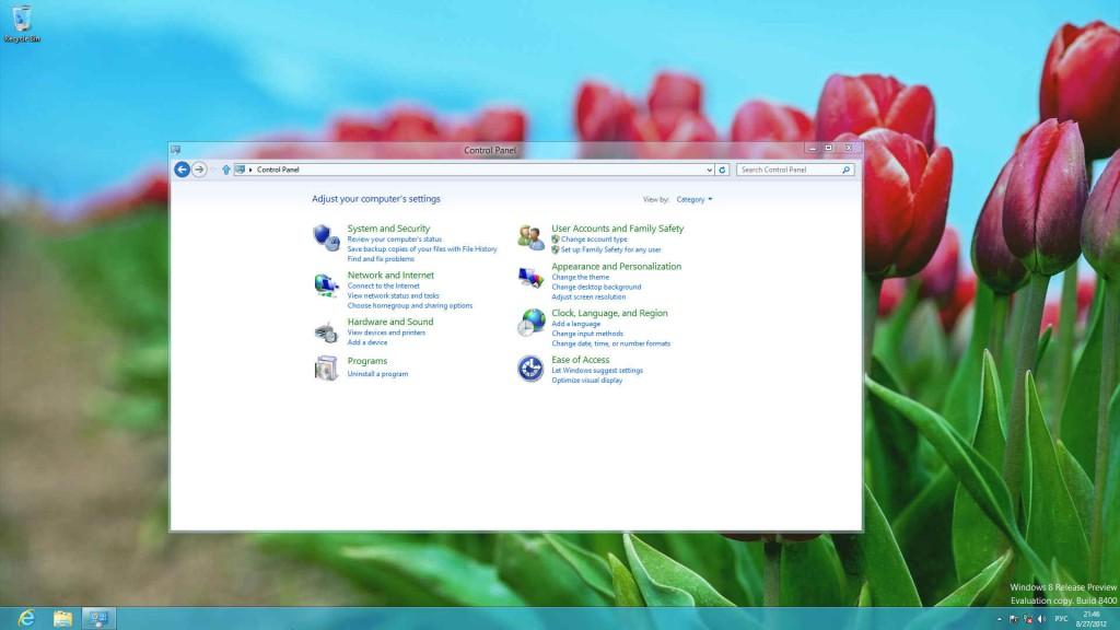 Desktop control panel