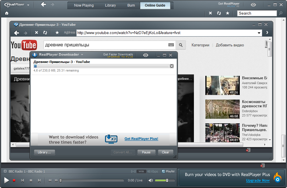 Realplayer downloading movie