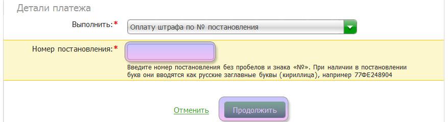 sberbank_postonavlenie