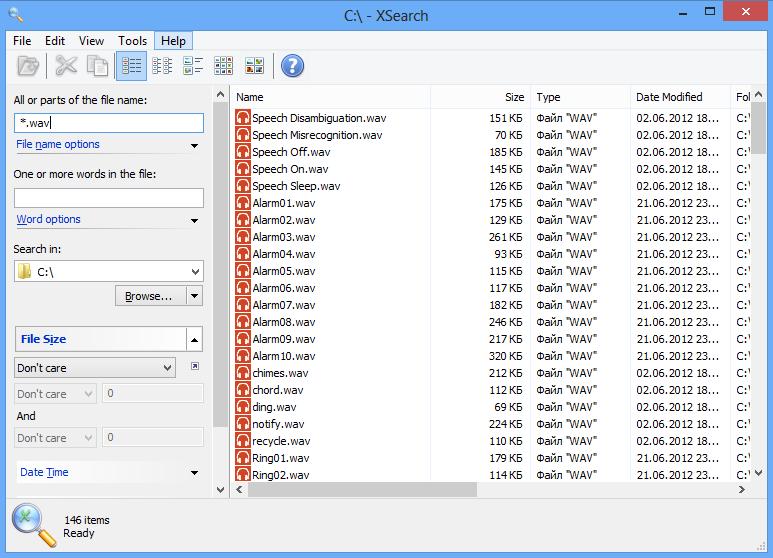 Поиск файлов