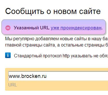 Yandex oksite