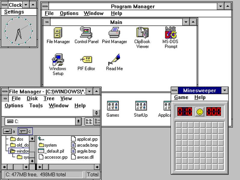 История Microsoft