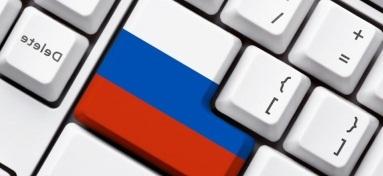 РФ - домен