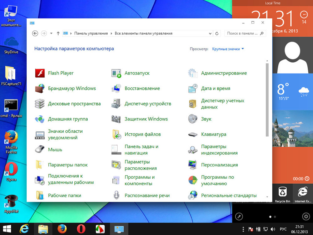 Windows 9 Skin Pack