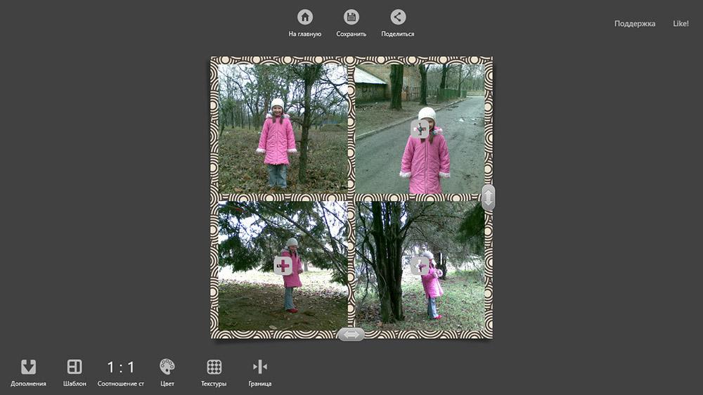 KVADPhoto+