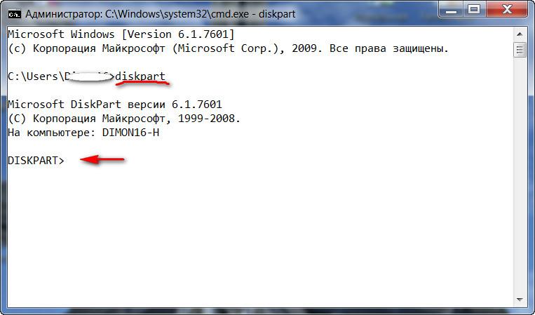 Установка Windows 7 на флешку