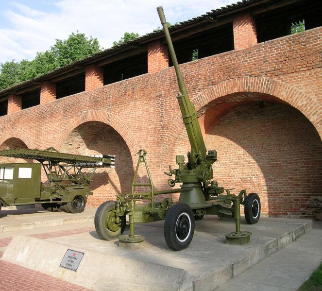 Зенитное 85-мм орудие